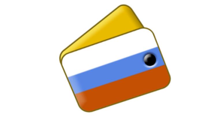 вебмани кошелек вход личный кабинет проверить баланс уралсиб банк омск кредит